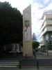 Fivipal 2012_41